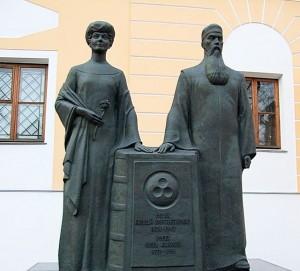 Музей им. Н.К. Рериха