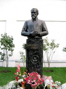 Мемориал С.Н. Рериха