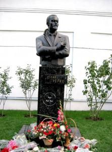 Мемориал Ю.Н. Рериха