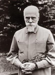 С.Н. Рерих