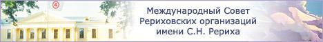 banner-sovet1