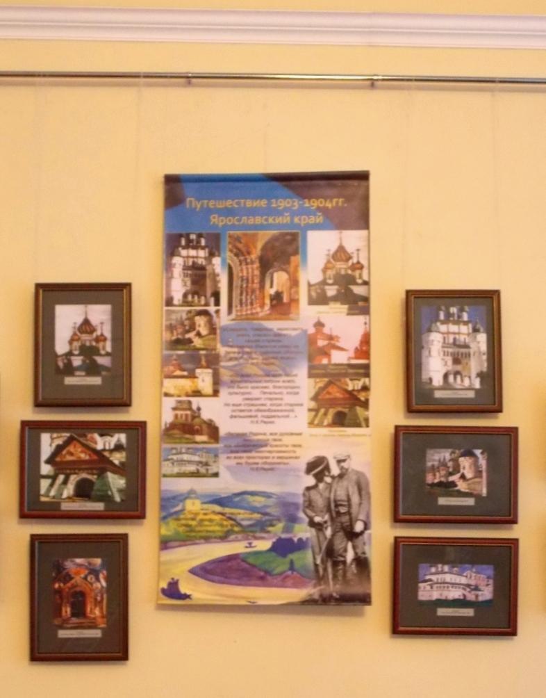 Музеи Ярославля - Ярославле