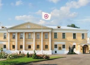 Общественный Музей имени Н.К.Рериха Международного Центра Рерихов