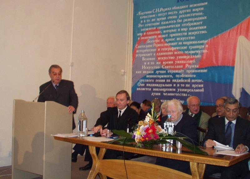 Е.М.Примаков на конф. МЦР 100-лет С.Н.Рериху