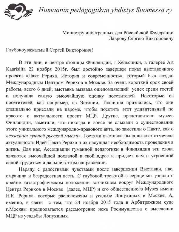 Scan_Lavrov_1
