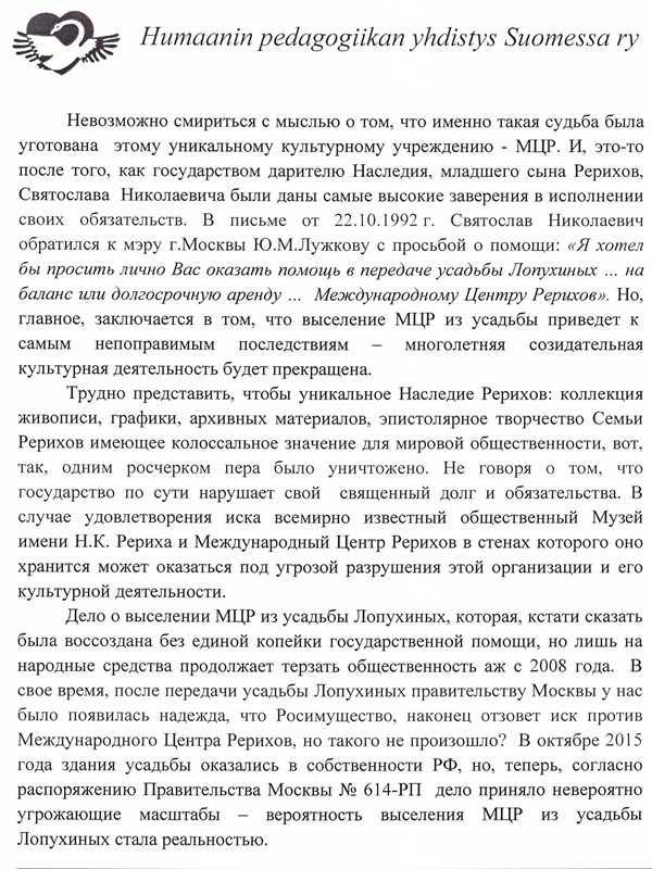 Scan_Lavrov_2