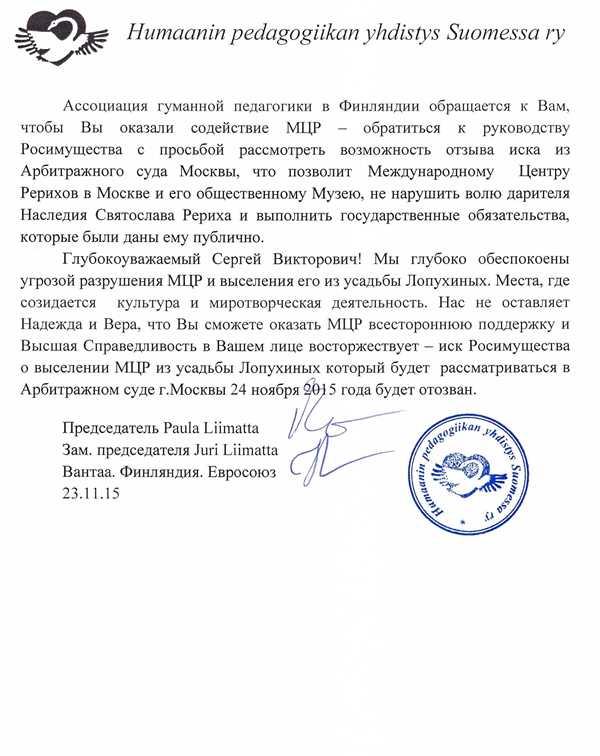 Scan_Lavrov_4