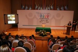 Выступление Н.Б. Девиной, председателя Сургутского городского Рериховского общества «Знамя Культуры»